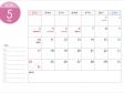 A4横・2020年5月(令和2年)カレンダー・印刷用