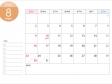A4横・2020年8月(令和2年)カレンダー・印刷用
