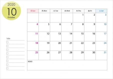 A4横・2020年10月(令和2年)カレンダー・印刷用