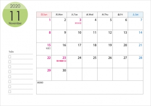 A4横・2020年11月(令和2年)カレンダー・印刷用