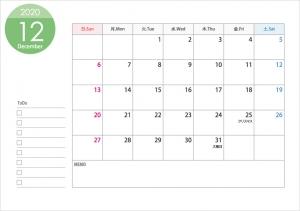 A4横・2020年12月(令和2年)カレンダー・印刷用