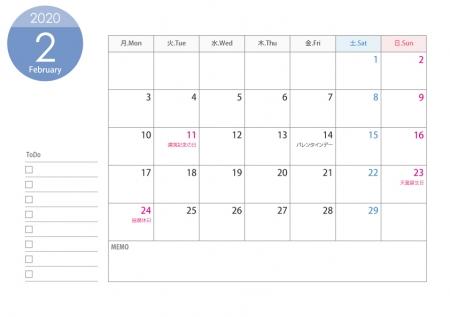 月曜始まりのA4横・2020年(令和2年)2月のカレンダー・印刷用