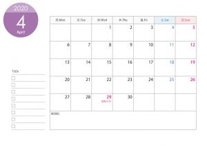 月曜始まりのA4横・2020年(令和2年)4月のカレンダー・印刷用