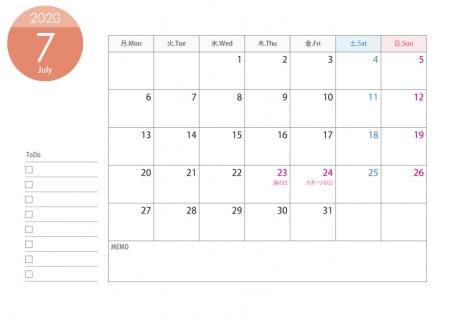 月曜始まりのA4横・2020年(令和2年)7月のカレンダー・印刷用