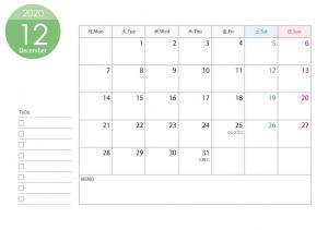 月曜始まりのA4横・2020年(令和2年)12月のカレンダー・印刷用