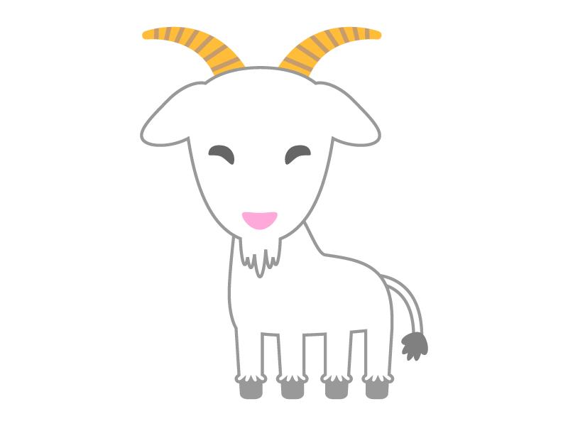 山羊(ヤギ)のイラスト