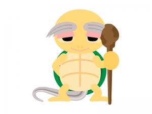 亀の仙人のイラスト