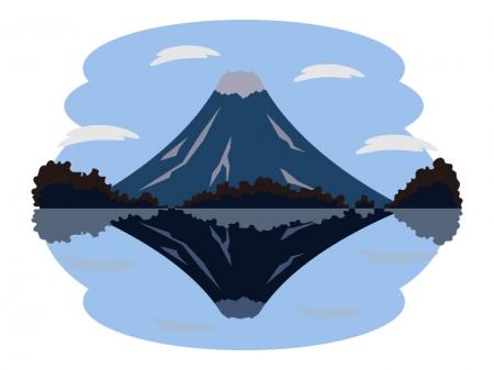 湖に映る逆さ富士のイラスト