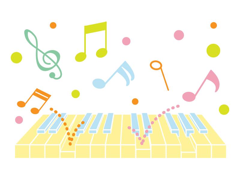 カラフルな鍵盤や音符のイラスト
