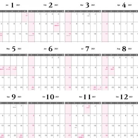 2021年(令和3年)1月~12月の年間カレンダー