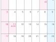2021年1月(A4)カレンダー・印刷用