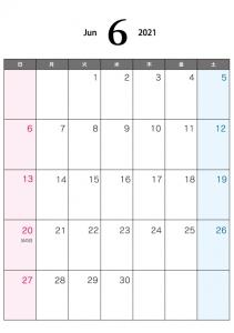2021年6月(A4)カレンダー・印刷用