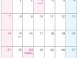 2021年11月(A4)カレンダー・印刷用