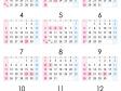 A4縦・2021年(令和3年)1月~12月の年間カレンダー