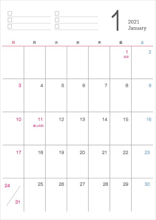 シンプルなデザインの2021年(令和3年)1月のカレンダー