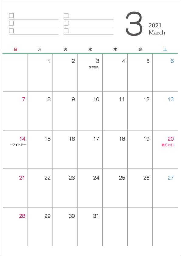 シンプルなデザインの2021年(令和3年)3月のカレンダー