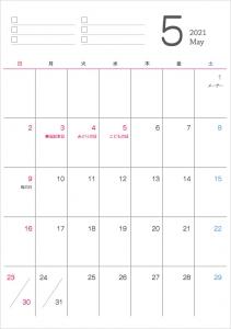 シンプルなデザインの2021年(令和3年)5月のカレンダー