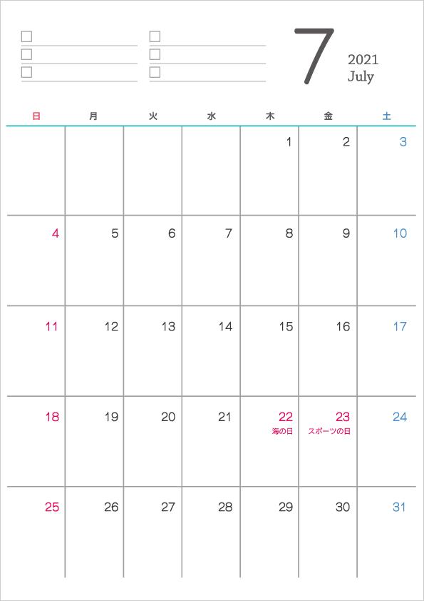 シンプルなデザインの2021年(令和3年)7月のカレンダー
