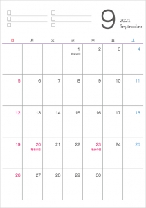 シンプルなデザインの2021年(令和3年)9月のカレンダー