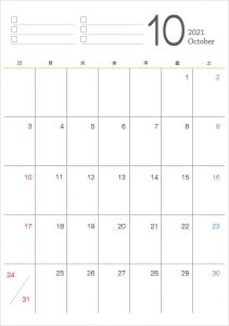シンプルなデザインの2021年(令和3年)10月のカレンダー