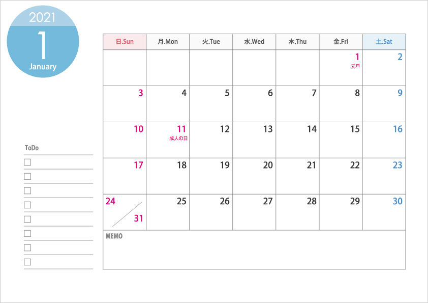 A4横・2021年1月(令和3年)カレンダー・印刷用