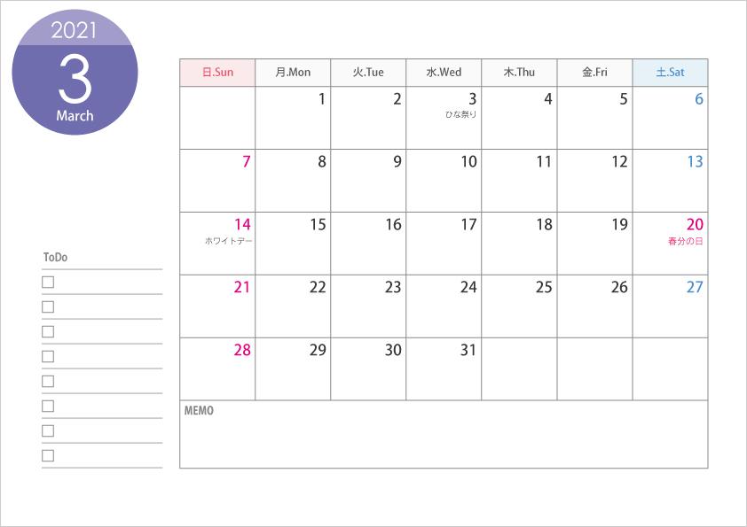 A4横・2021年3月(令和3年)カレンダー・印刷用