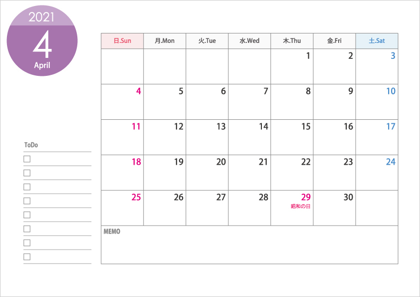 A4横・2021年4月(令和3年)カレンダー・印刷用
