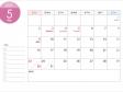 A4横・2021年5月(令和3年)カレンダー・印刷用
