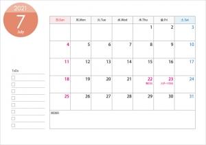A4横・2021年7月(令和3年)カレンダー・印刷用