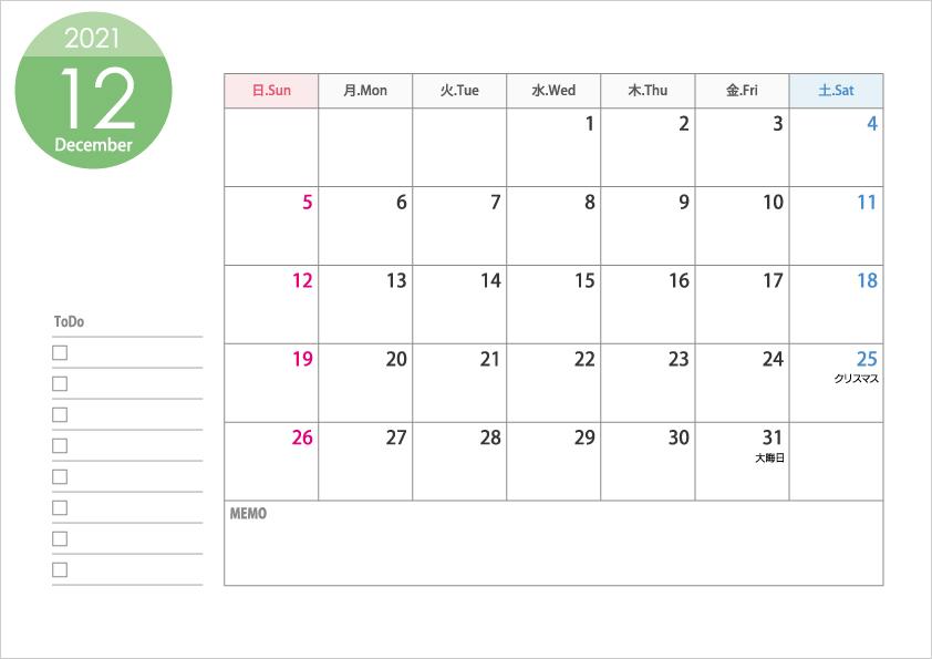 A4横・2021年12月(令和3年)カレンダー・印刷用
