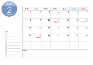 月曜始まりの2021年(令和3年)2月のカレンダー・印刷用