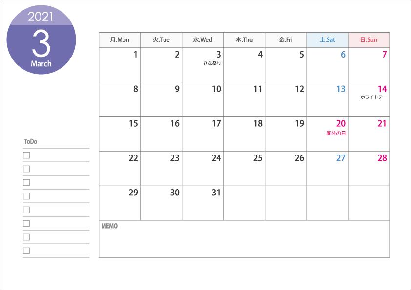 月曜始まりの2021年(令和3年)3月のカレンダー・印刷用
