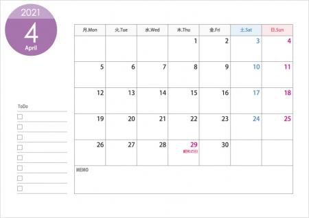 月曜始まりの2021年(令和3年)4月のカレンダー・印刷用