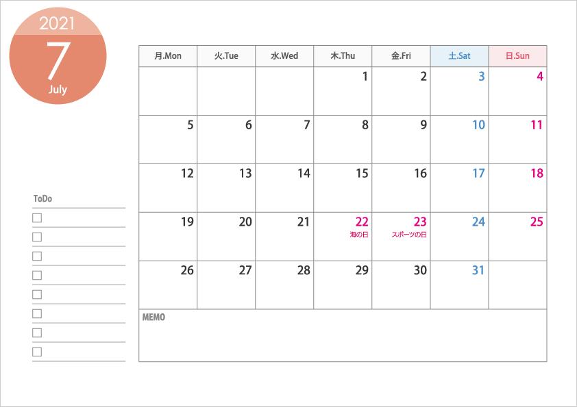 月曜始まりの2021年(令和3年)7月のカレンダー・印刷用