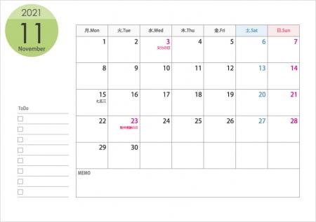 月曜始まりの2021年(令和3年)11月のカレンダー・印刷用