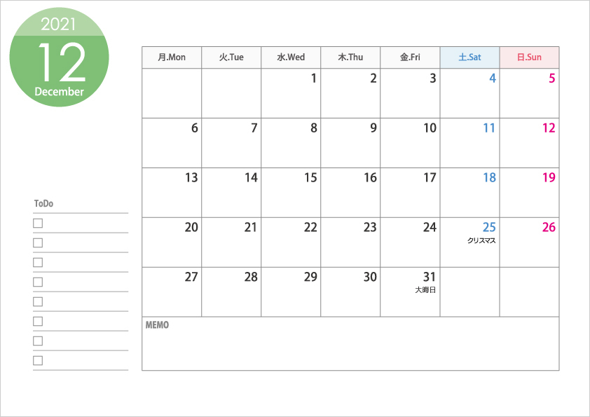 月曜始まりの2021年(令和3年)12月のカレンダー・印刷用