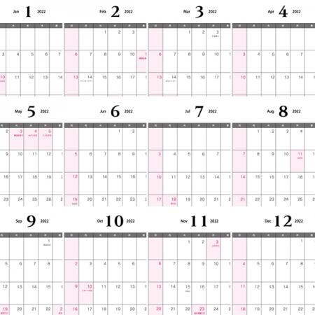 2022年(令和4年)1月~12月の年間カレンダー