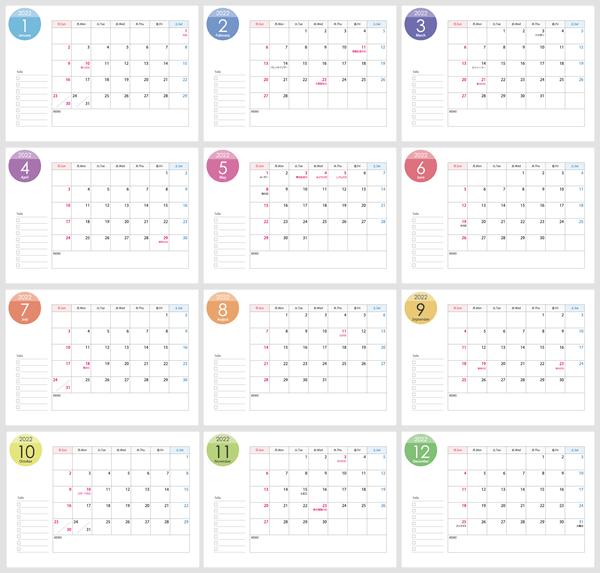 A4横・2022年(令和4年)1月~12月の年間カレンダー
