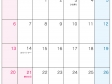2022年3月(A4)カレンダー・印刷用