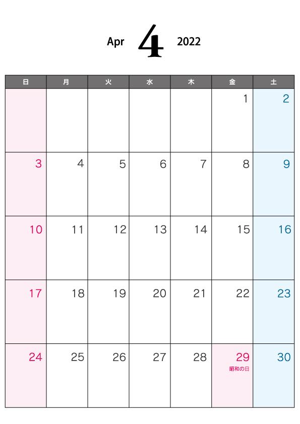 2022年4月(A4)カレンダー・印刷用