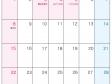 2022年5月(A4)カレンダー・印刷用