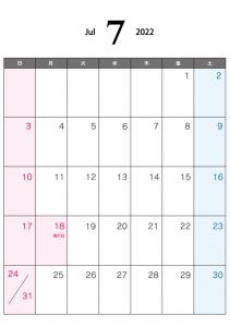 2022年7月(A4)カレンダー・印刷用