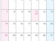 2022年8月(A4)カレンダー・印刷用