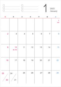 シンプルなデザインの2022年(令和4年)1月のカレンダー