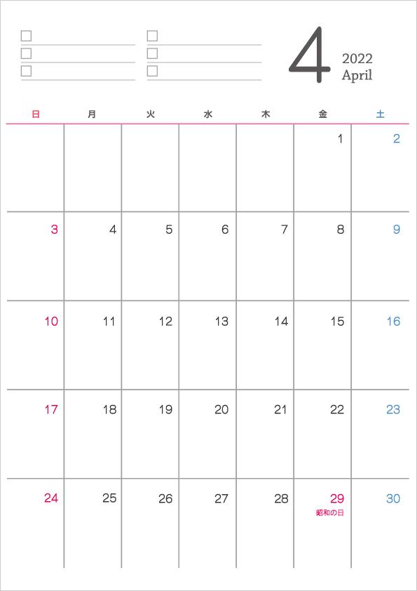 シンプルなデザインの2022年(令和4年)4月のカレンダー