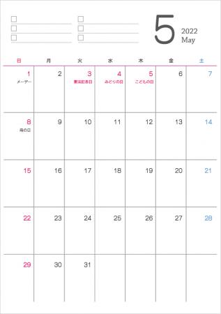 シンプルなデザインの2022年(令和4年)5月のカレンダー