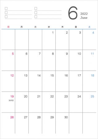 シンプルなデザインの2022年(令和4年)6月のカレンダー