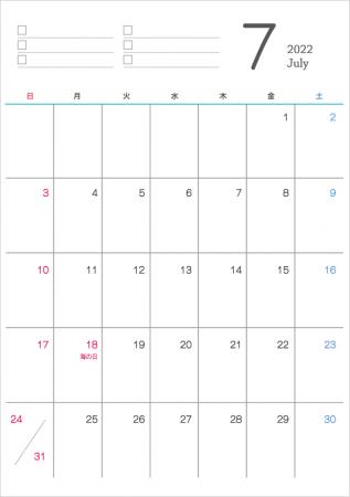 シンプルなデザインの2022年(令和4年)7月のカレンダー