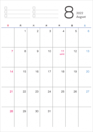 シンプルなデザインの2022年(令和4年)8月のカレンダー