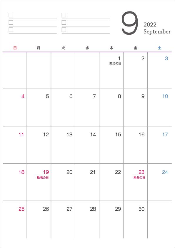 シンプルなデザインの2022年(令和4年)9月のカレンダー
